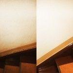 Reinigung der Treppenhauswände